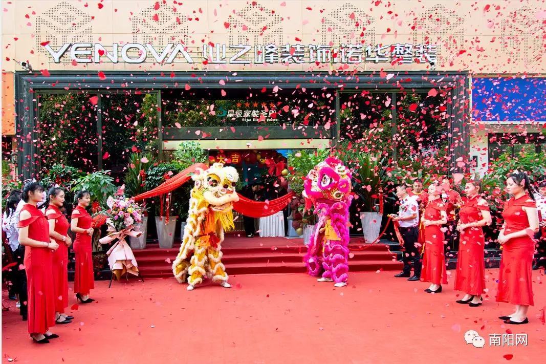 业之峰诺华整装盛装启幕暨未来新生活方式发布会圆满举办。